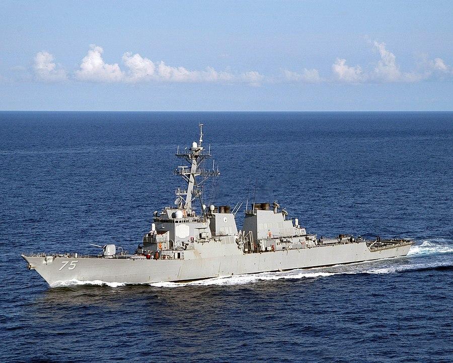 Предсказаны подробности вероятного конфликта России и США в Чёрном море