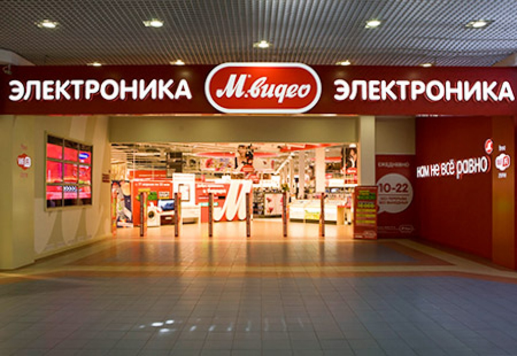 Российский магазин запретил тратить накопленные бонусы на технику Apple и консоли