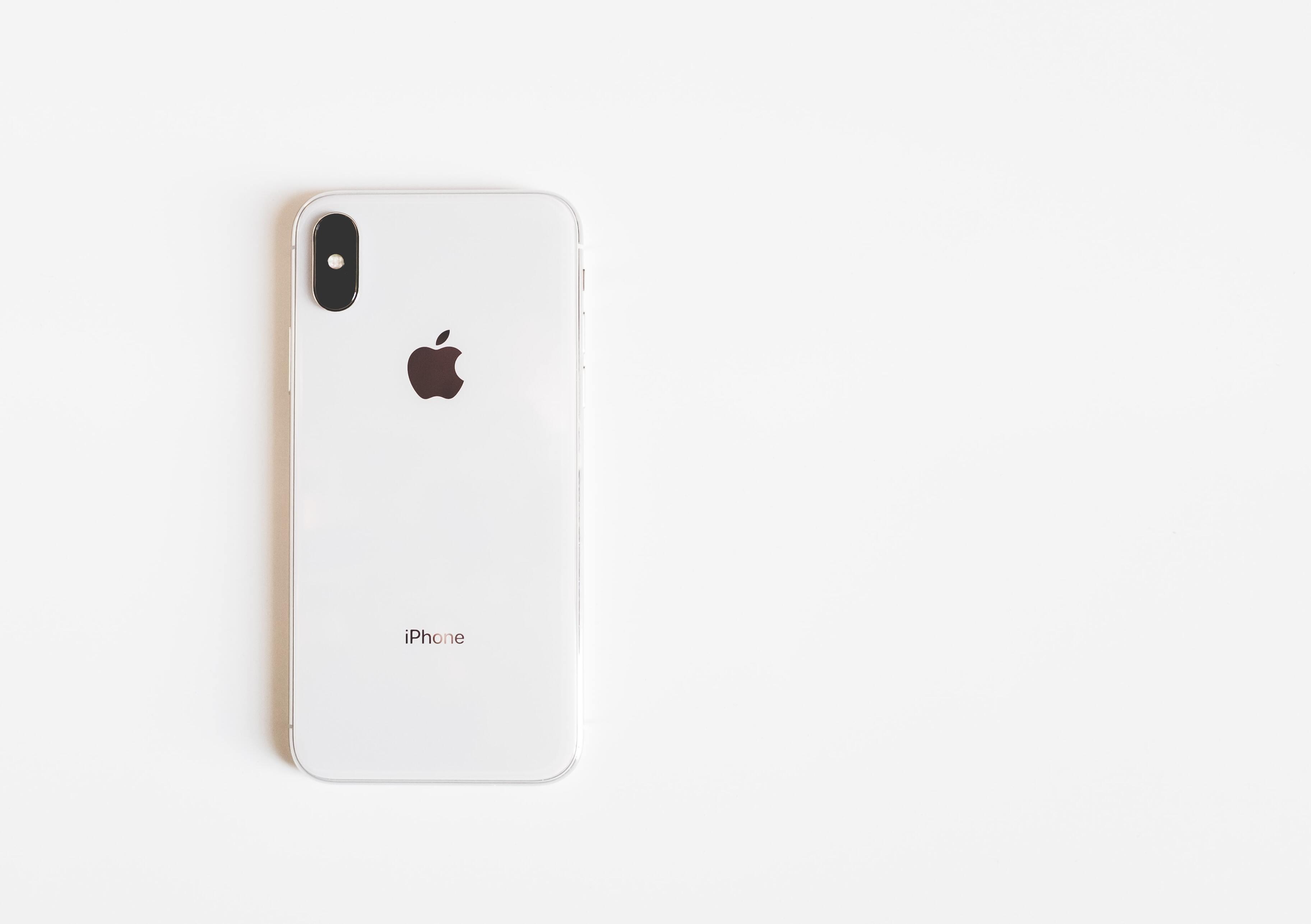 Apple нашла способ увеличить заработок от рекламы