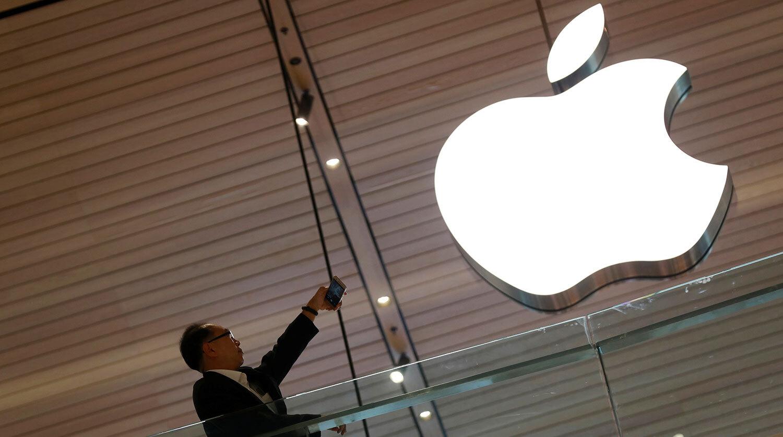 В России оштрафовали Apple на более 900 миллионов рублей