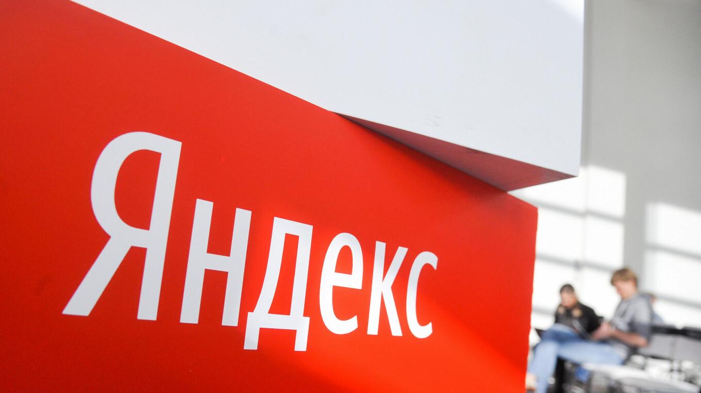 Яндекс договорился о покупке другого банка после неудачных переговоров с Тинькофф
