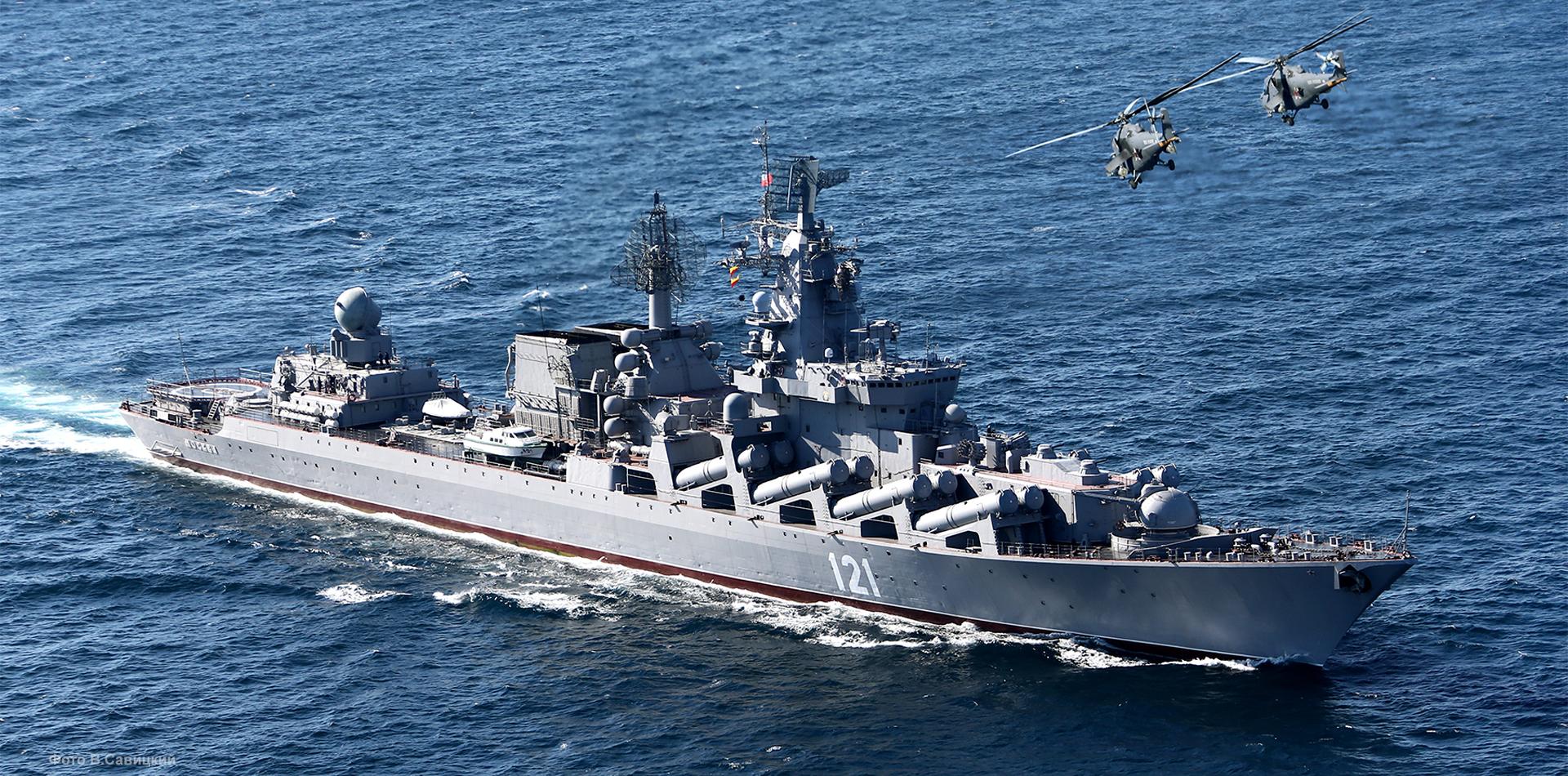 Крейсер Москва в Крыму впервые выстрелил новейшей противокорабельной ракетой