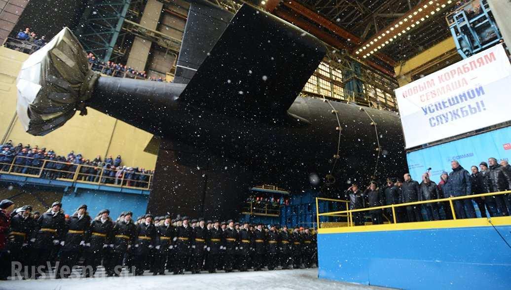 Названы сроки передачи ВМФ новейшей атомной подлодки