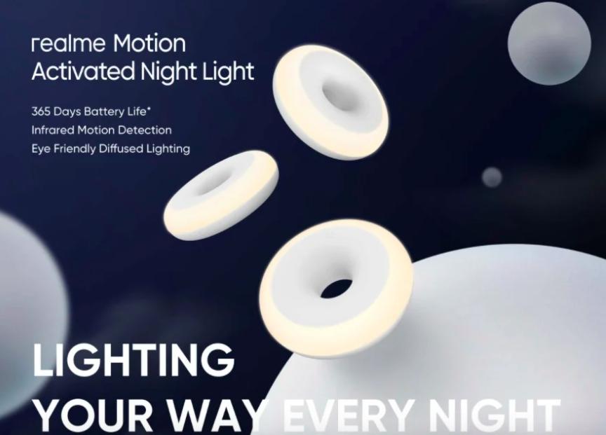 Realme представила включающийся при движении ночник