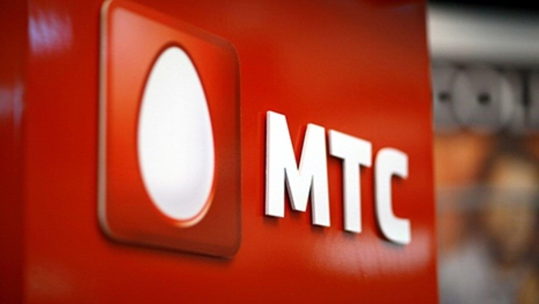 МТС упростил оплату связи