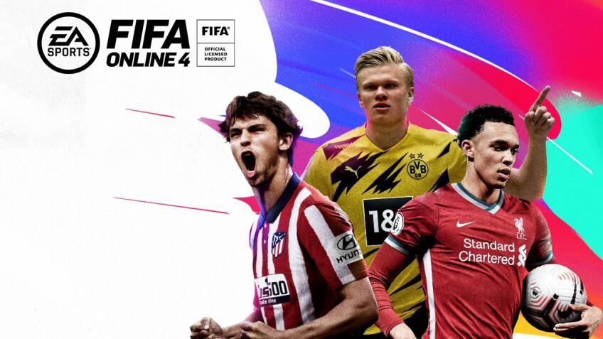 Россиянам стал доступен бесплатный футбольный симулятор FIFA Online 4