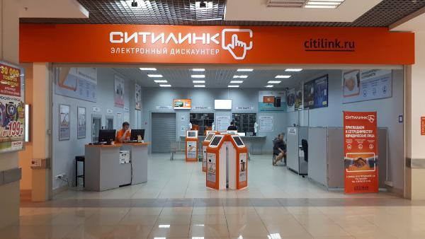 В Ситилинке стартовала распродажа техники со скидками до 60%