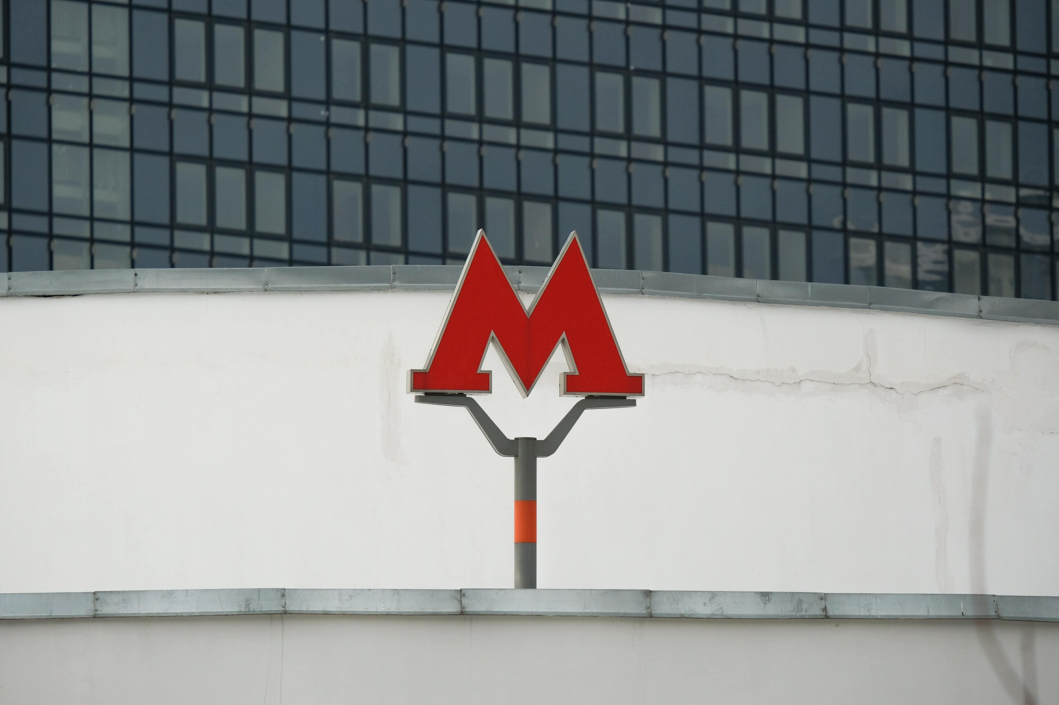 В московском метро запустят 5G