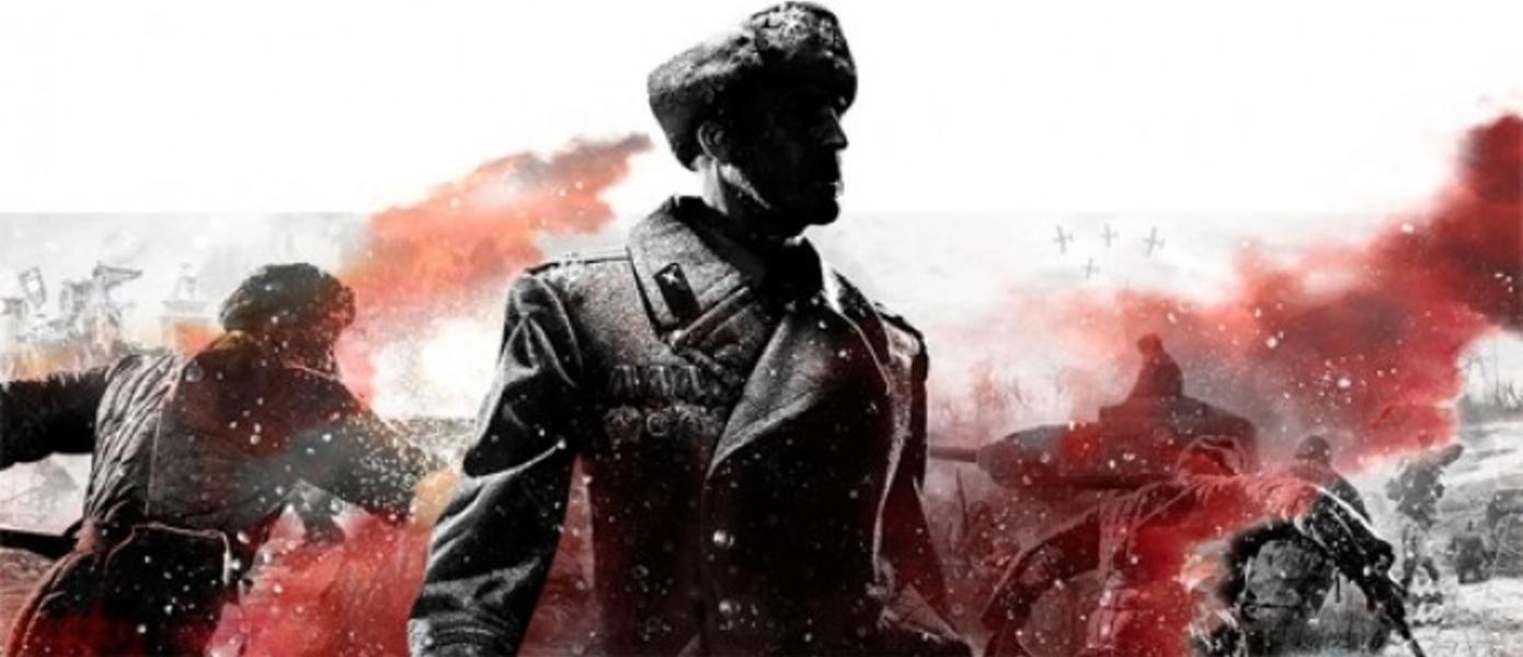 Игру-стратегию по мотивам Второй мировой войны раздают бесплатно и навсегда