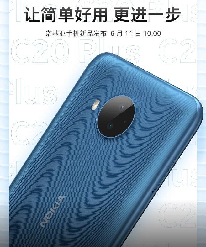 Раскрыты подробности бюджетного смартфона Nokia C20 Plus с большим аккумулятором