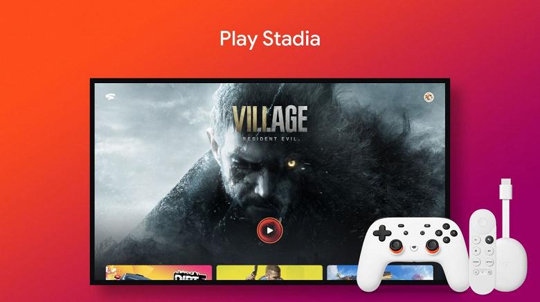 Играть в Assassins Creed Valhalla и другие игры можно будет на телевизоре без консоли