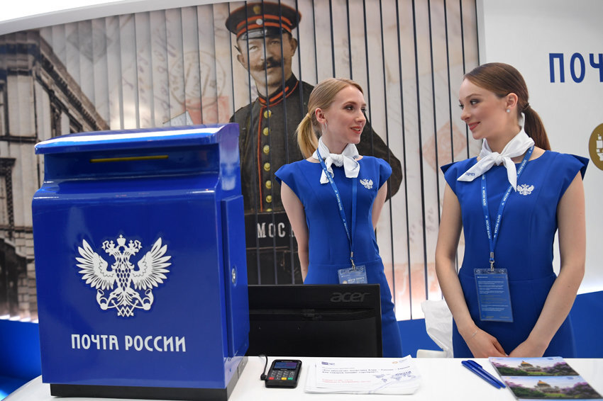 В России появилась электронная доверенность для получения посылок на Почте