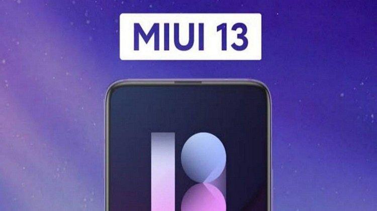 Стало известно, какие смартфоны Xiaomi, Redmi и POCO обновятся до грядущей MIUI 13