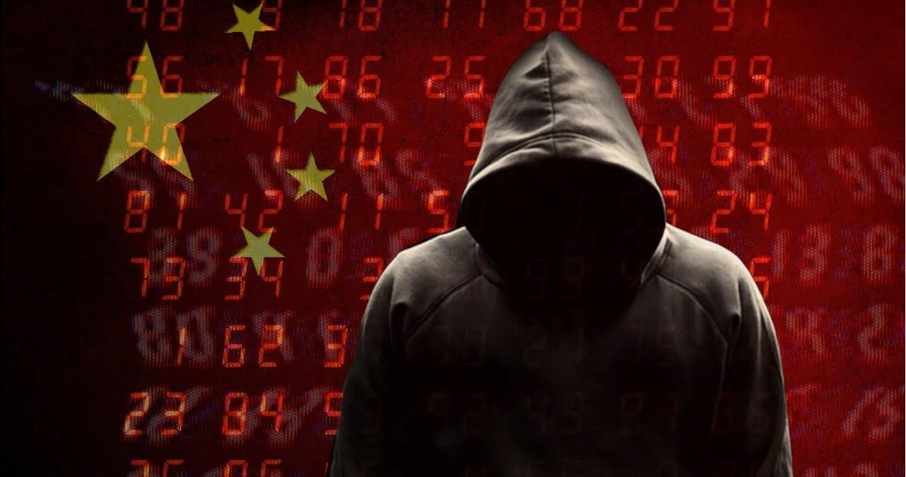 США обвинили Китай в спонсировании хакеров