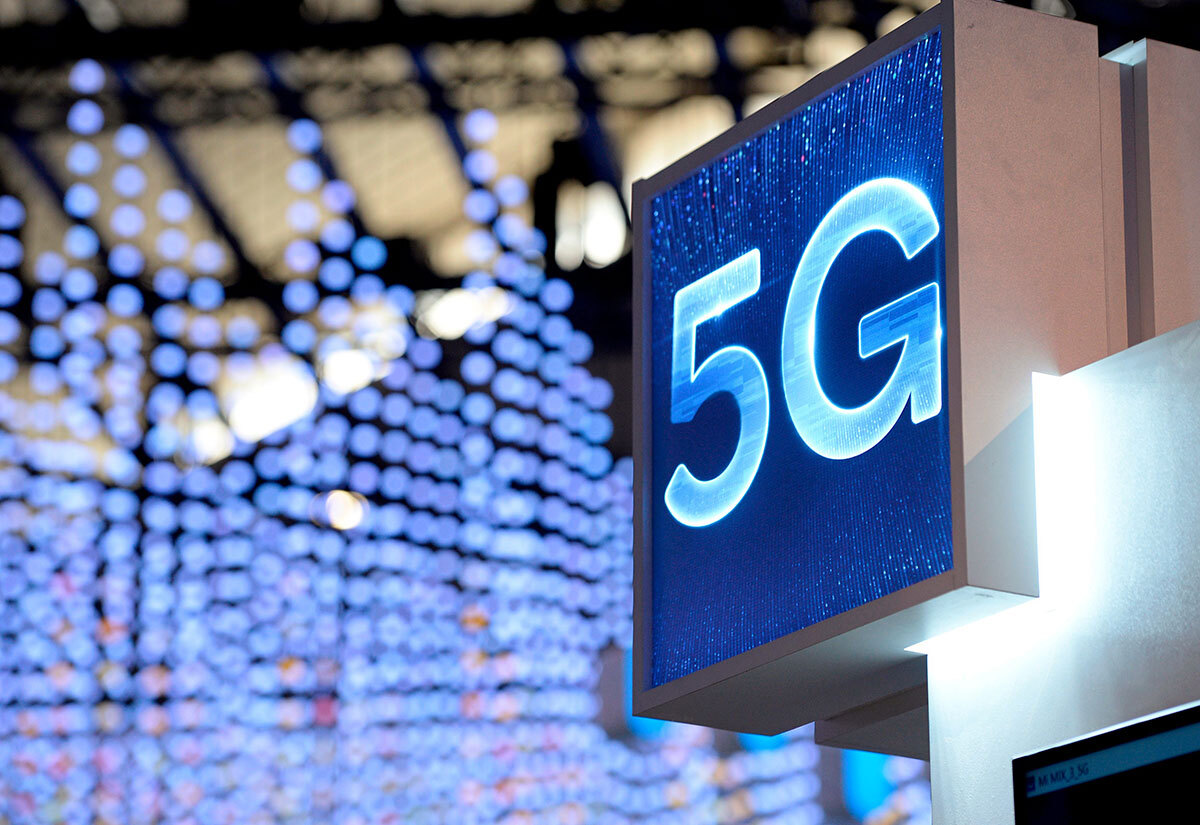 Российские власти назвали предварительные сроки появления 5G в стране