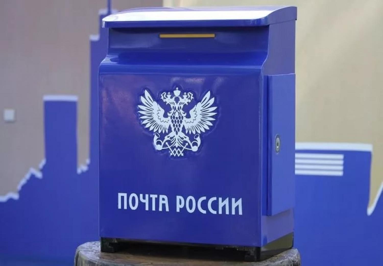 «Почта России» начнёт автоматически переводить рукописные письма в электронный формат