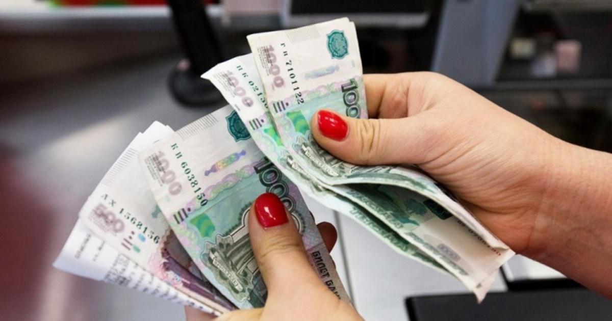 Цифра дня: Сколько россиян до сих пор платят наличными?