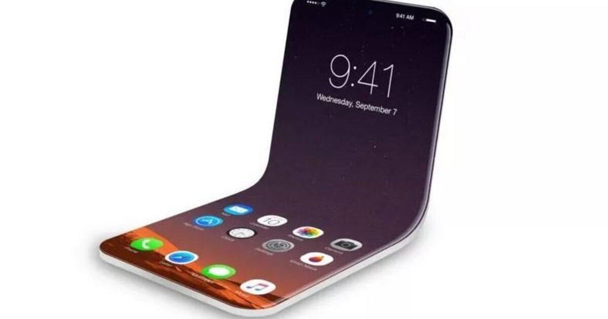 Apple начнёт выпускать айфоны с гибким экраном только с 2023 года