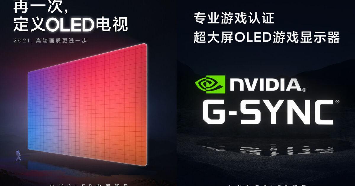 Xiaomi выпустит OLED-телевизор для игр с технологиями NVIDIA