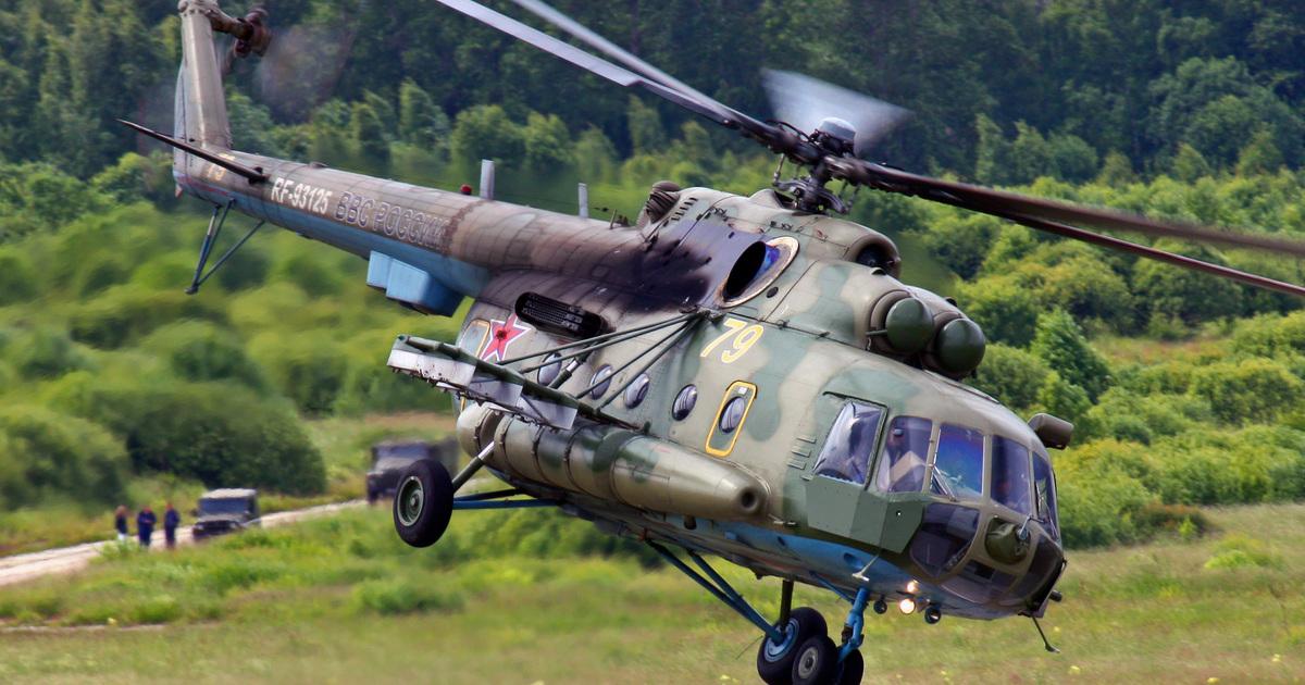 На видео показали необычное испытание российского военного вертолёта на прочность
