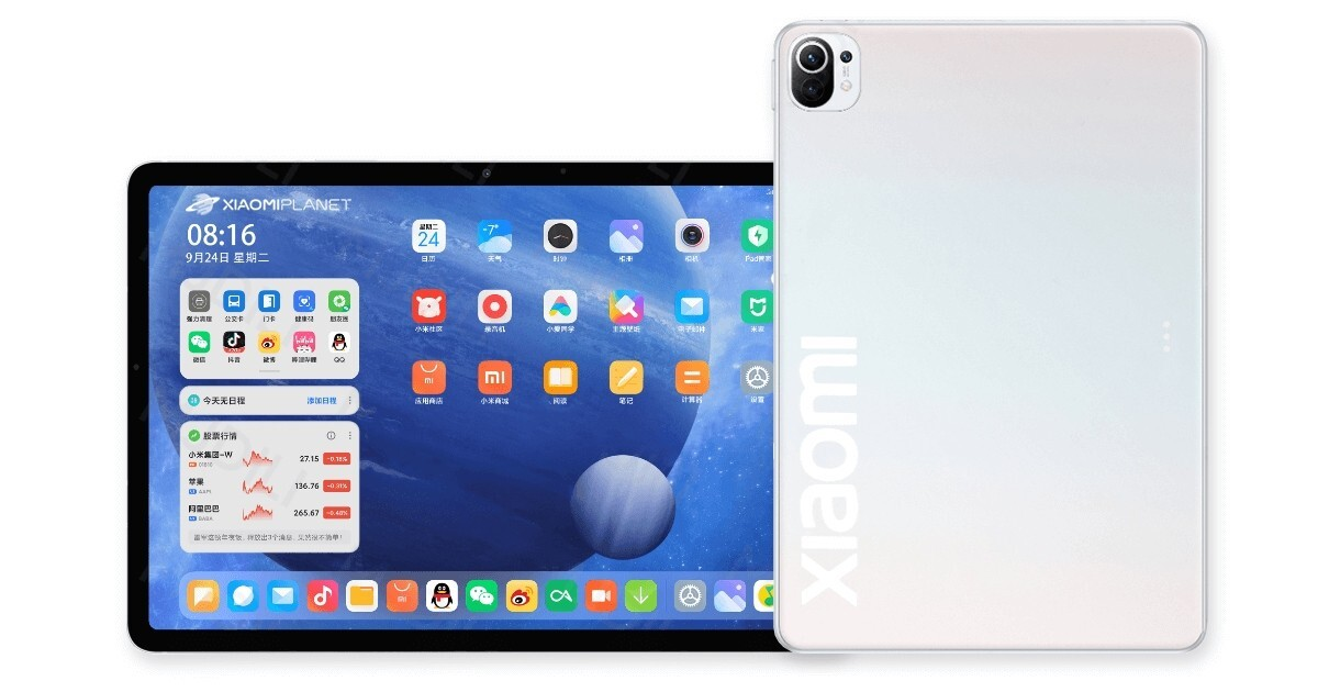 Представлен новый среднебюджетный планшет Xiaomi