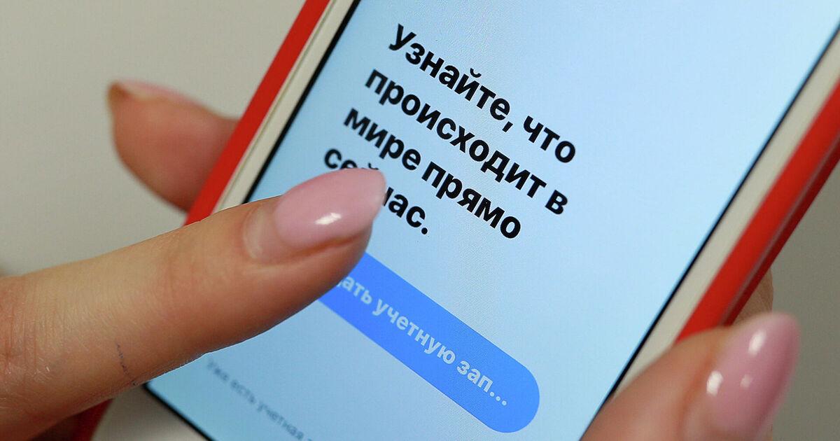 У российских пользователей айфонов в Твиттере «растянулись» кнопки