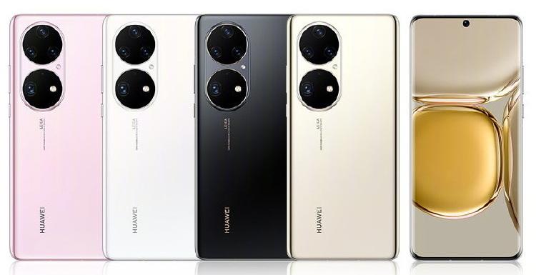 Huawei раскрыла стоимость деталей флагманского P50 Pro