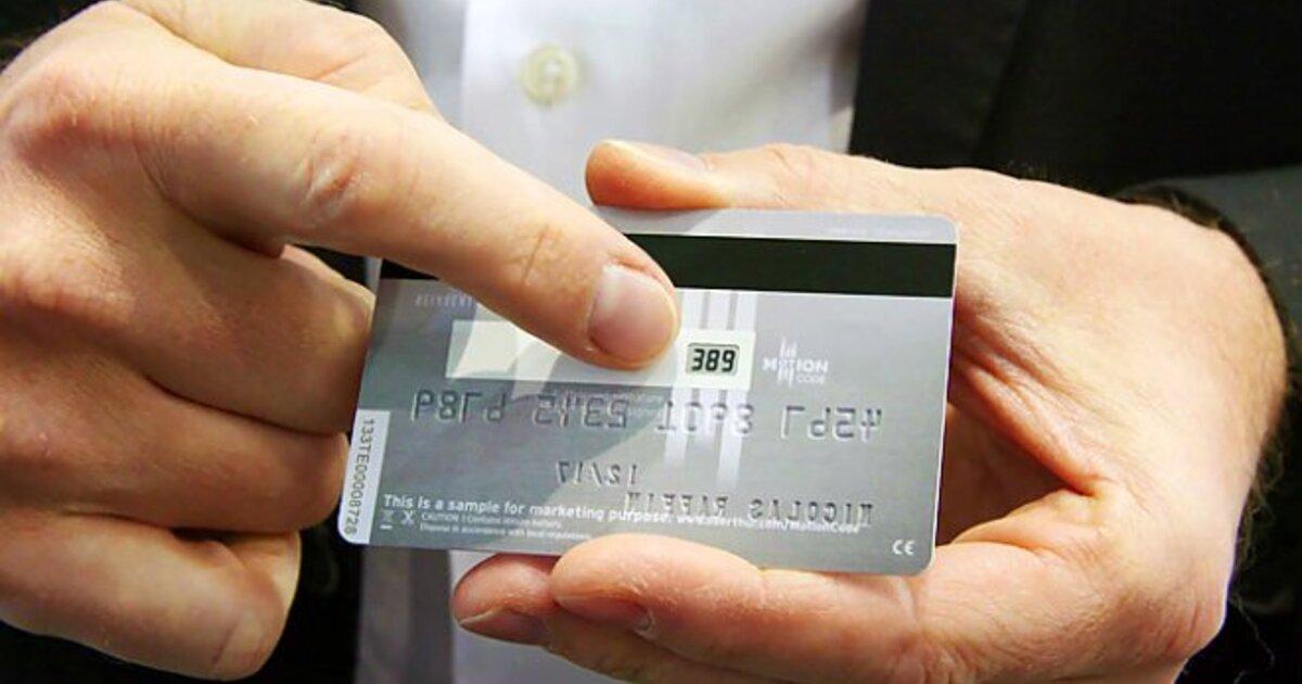 В России раскрыли очередной способ кражи банковских данных