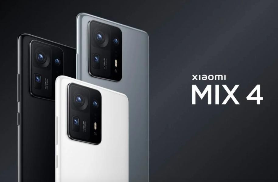 Новый флагманский смартфон Xiaomi Mi Mix 4 оказался в дефиците