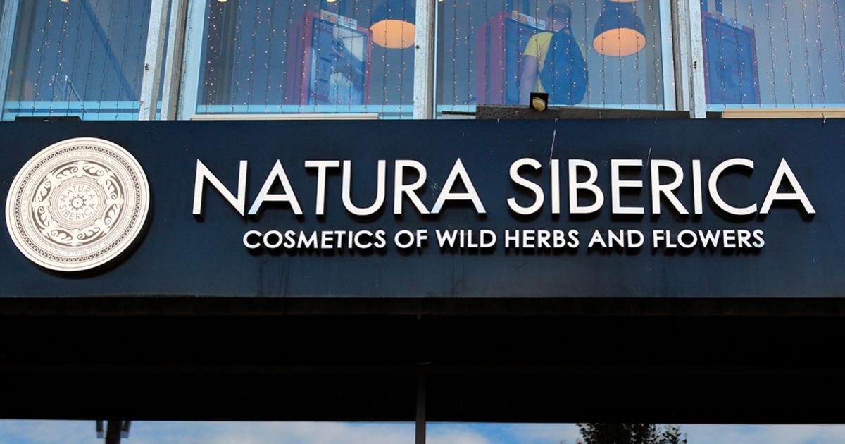 Раскрыты причины краха российского производителя косметики Natura Siberica