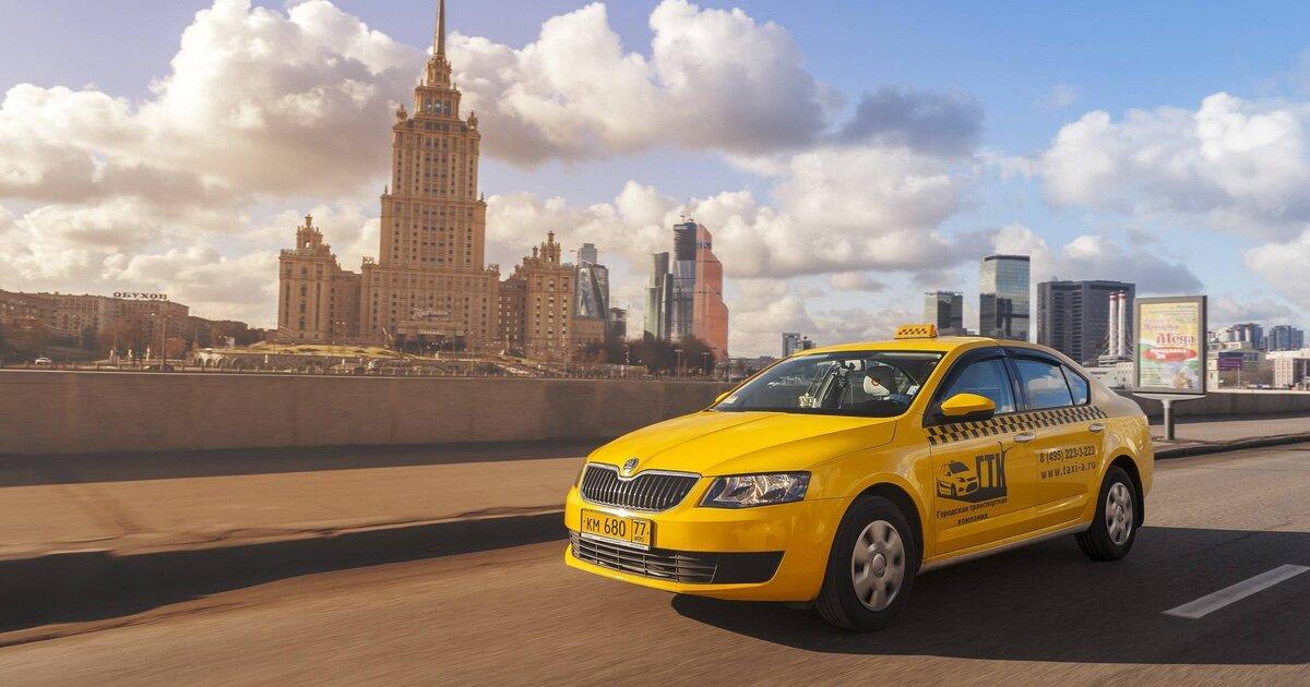 В России запустили систему для контроля самочувствия водителей такси
