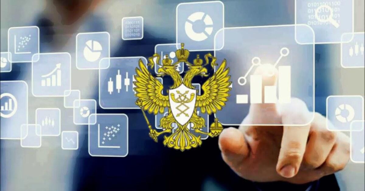 В России появится приложение для удалённой работы чиновников