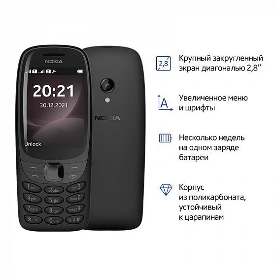 Объявлена российская цена переиздания легендарного телефона Nokia 6310