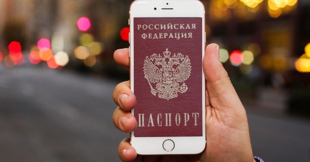 Apple подтвердила свои намерения добавить электронный вариант паспорта в iPhone