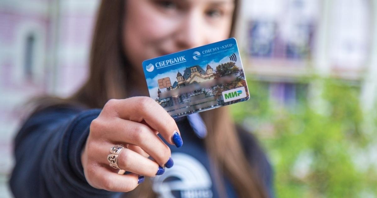 Наценку Wildberries на товары при оплате картами Visa и Mastercard признали законной