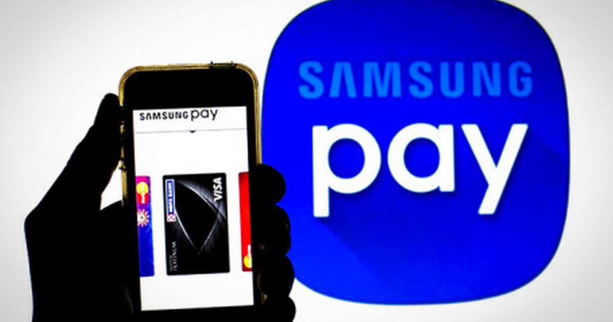 Samsung начала бороться с запретом сервиса оплаты Samsung Pay в России