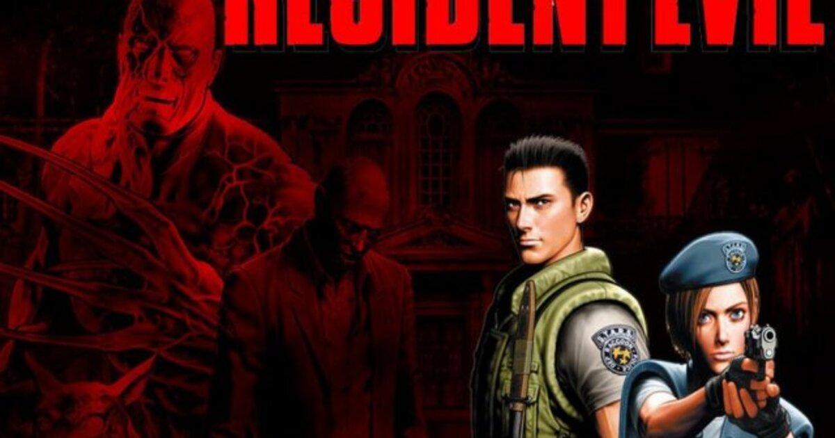 Знаменитый разработчик игр признался, что не смог пройти Resident Evil с первого раза
