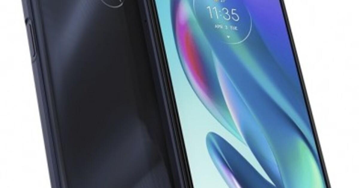 Раскрыты характеристики нового смартфона Motorola «Сайпан» среднего класса
