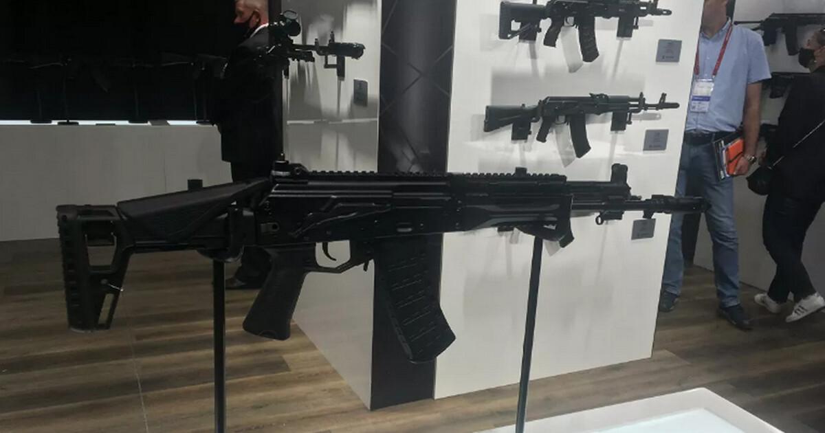 «Калашников» представил пистолет-пулемёт для использования в кабине самолёта
