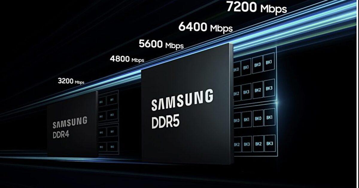 Samsung выпустит оперативную память на 512 ГБ до конца 2021 года