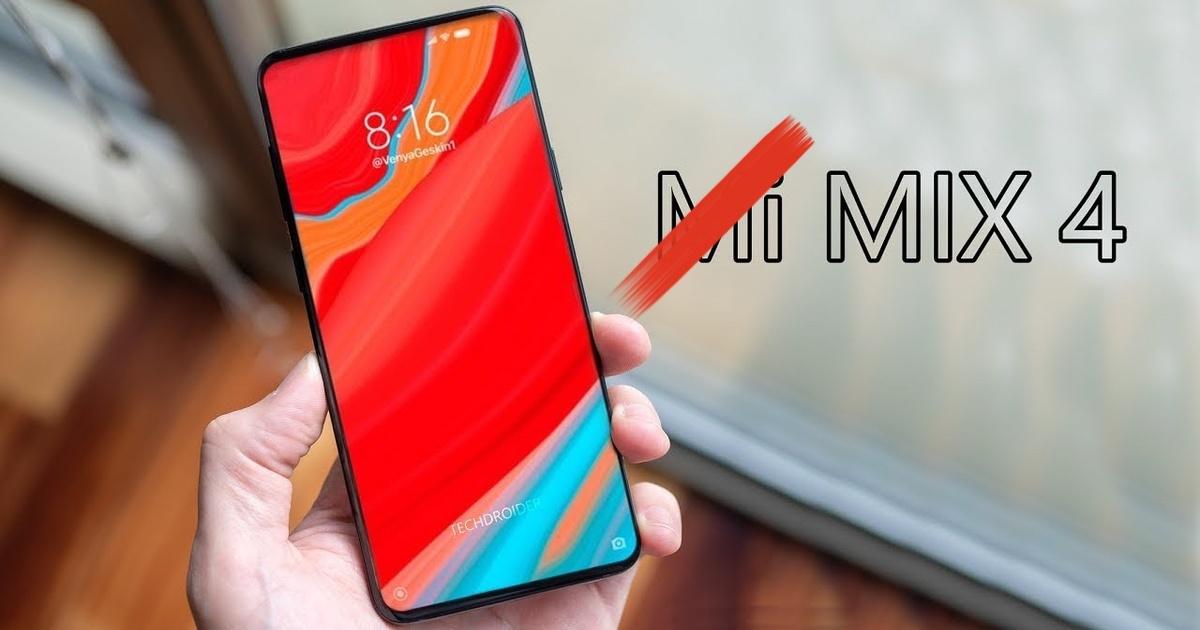 Xiaomi откажется от «Mi» в названии своих смартфонов