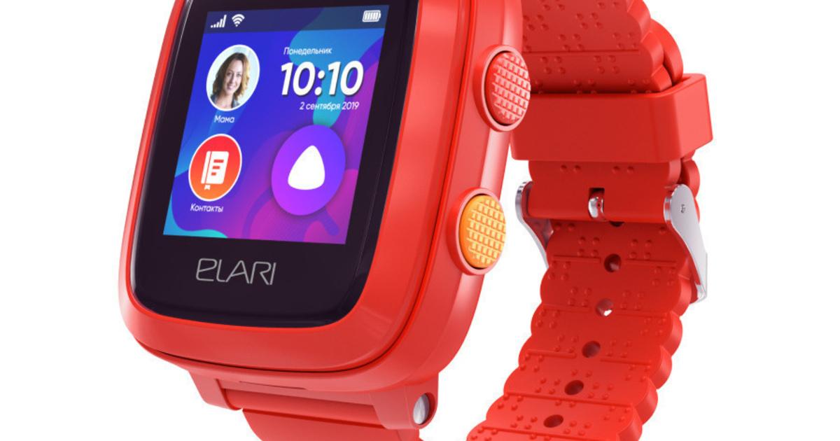 Билайн предложил детские умные часы за 1 рубль при оплате услуг связи