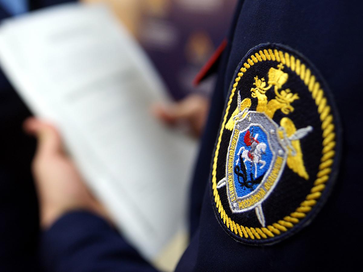 Сотрудников российского университета обвинили в получении взяток биткоинами