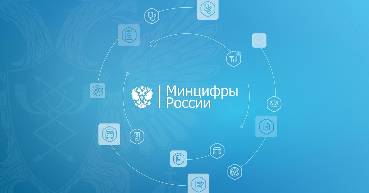 Каждого российского учителя обеспечат планшетом к 2023 году