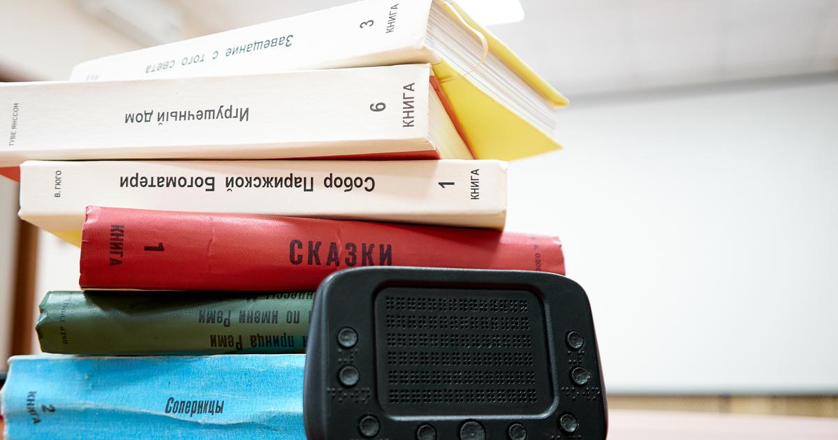 В России изобрели электронную книгу для слабовидящих и одежду, способную снизить стресс