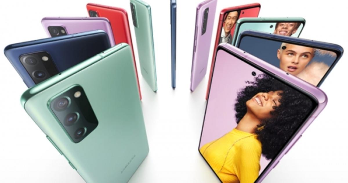 Последний флагманский смартфон Samsung 2021 года будет в дефиците из-за нехватки полупроводников