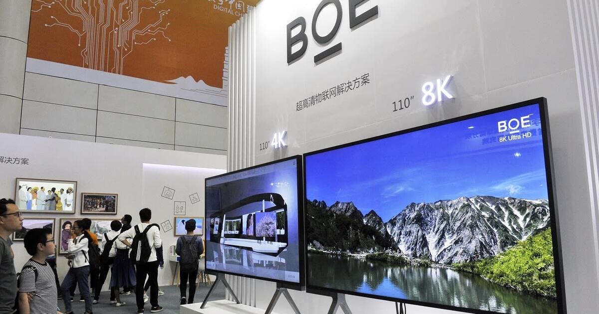 Китайские компании вытеснили Samsung из лидеров по производству экранов телевизоров