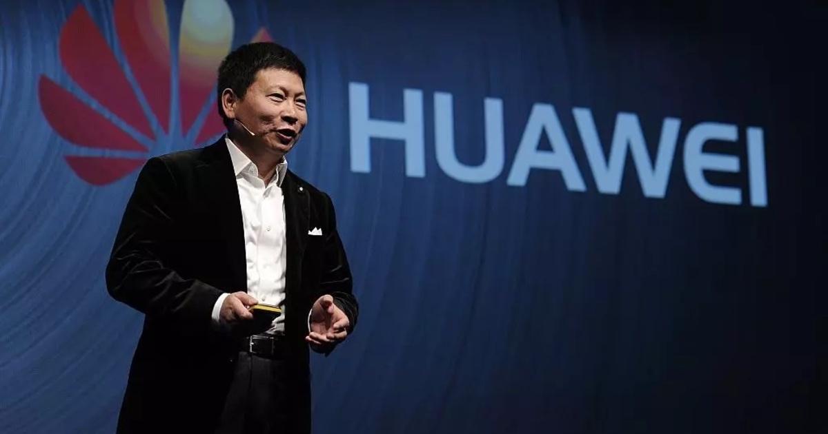 Huawei проведёт собственную осеннюю презентацию за день до анонса iPhone 13