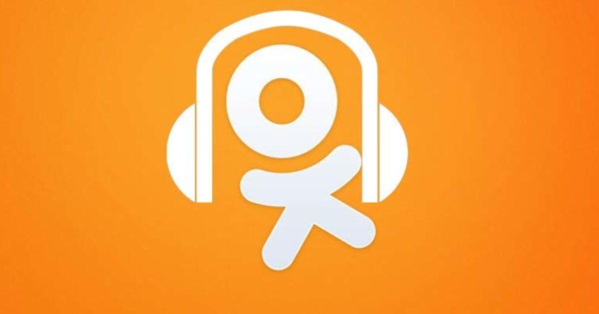 В «Одноклассниках» появилась функция прослушивания музыки без интернета