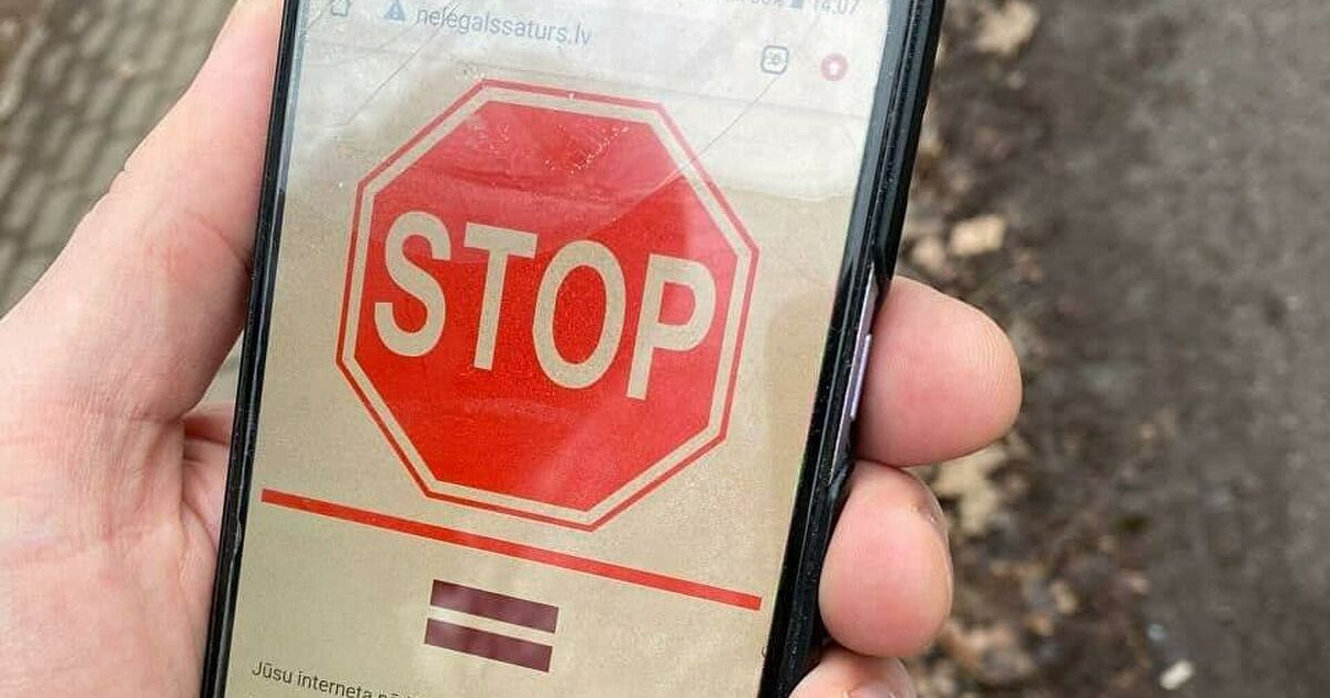 Роскомнадзор проконтролирует, чтобы VPN-сервисы не давали доступа к сайту *«Умное голосование»